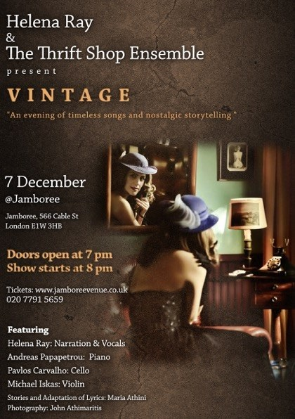 vintage-7-12-poster