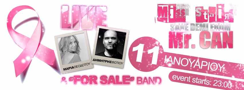 """Rock against Cancer – """"Save Demi from Mr Can"""""""