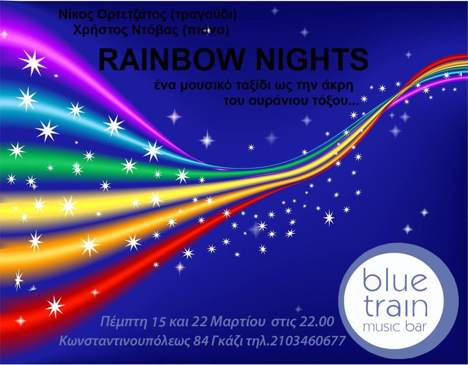"""""""Rainbow Nights"""" in Athens"""