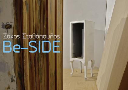 Be-SIDE furniture exhibition by Zachos Stathopoulos